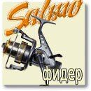 Salmo Diamond Bait-Feeder 6