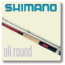 Shimano Catana U-Light